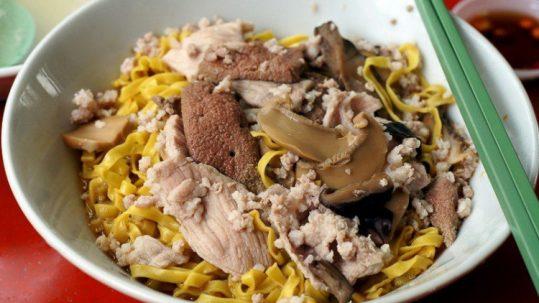 Bak Chor Mee Singapore Noodles