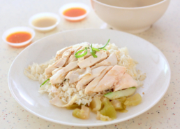 Chicken Rice Hainan