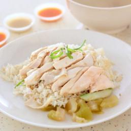 Chicken Rice Hainan